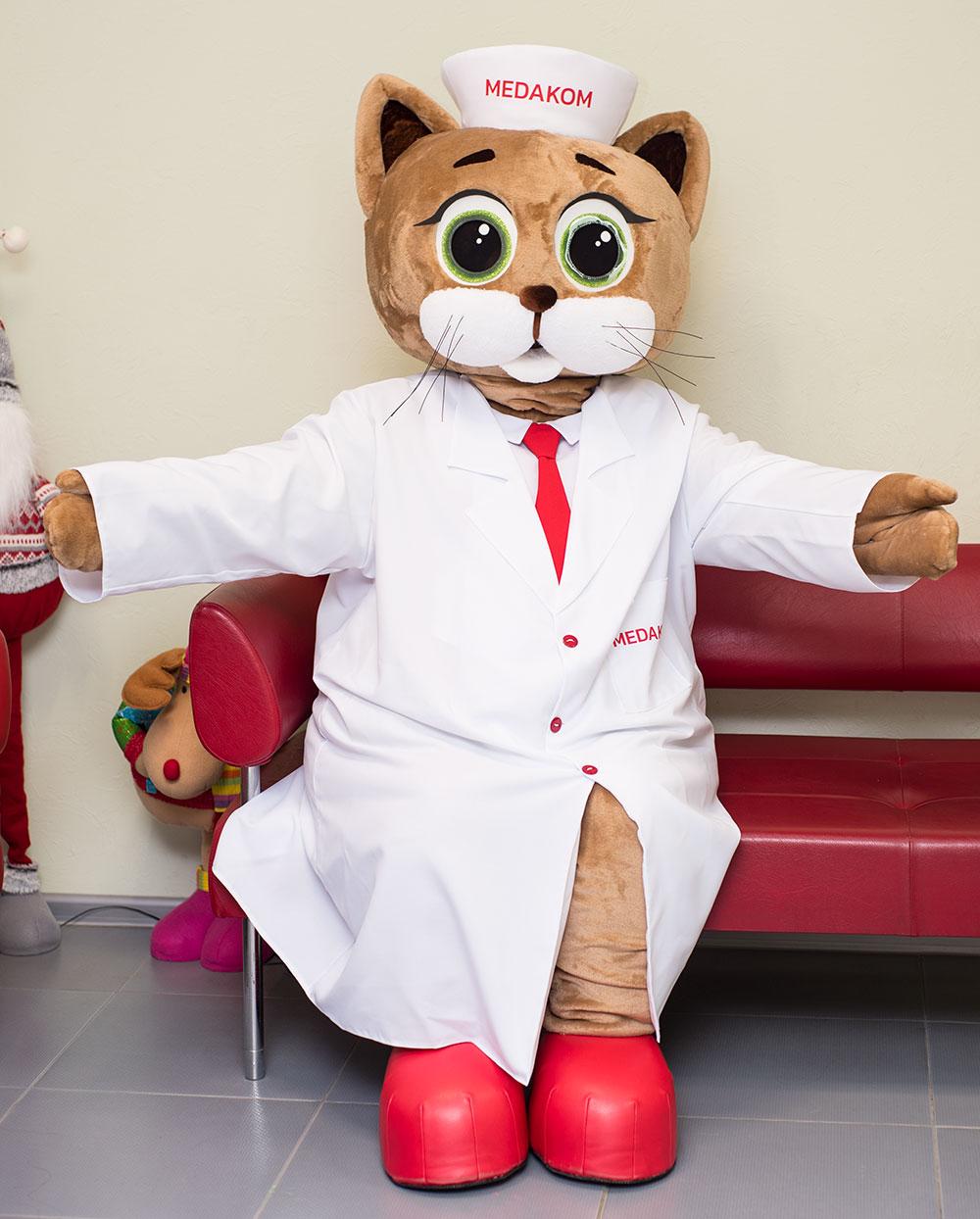 Детские праздники в клинике Медаком