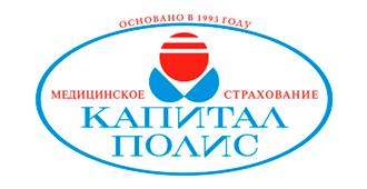 ООО Капитал Полис